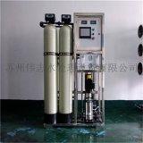广西水处理设备/化工行业纯水设备/电镀废水处理设备