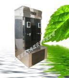 吉林电开水器品牌, 吉林尚源开水器, 吉林大型开水器
