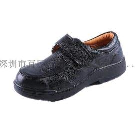 台湾KS凯欣特舒鞋行政款工作鞋