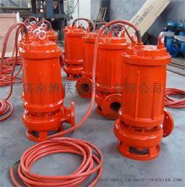 耐高温排污泵,化工厂污水泵,热电厂废水泵