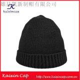 明星同款帽子女士毛线针织帽冬季保暖时装帽欧美定制批发