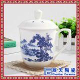 陶瓷茶杯马克杯 定做陶瓷礼品茶杯促销广告杯