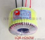 龙泉瑞AC24V260W环形变压器 260W环牛环形变压器 环形电源变压器