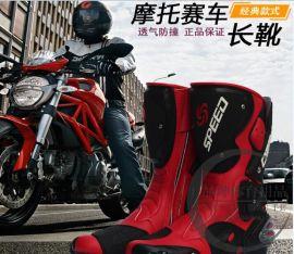 批发摩托靴子公路赛车长靴旅行保护骑行靴摩托鞋男**