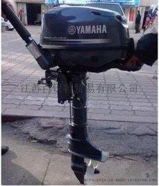 YAMAHA雅马哈 四冲程4马力船外机 船马达 推进器
