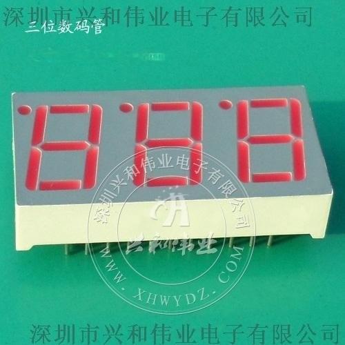 3位数码管 0.56英寸三位灰面数码管 LED数码管显示屏