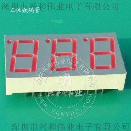 3位數碼管 0.56英寸三位灰麵數碼管 LED數碼管顯示屏