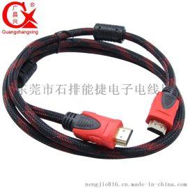 厂价直销 高清线3米HDMI线 数据线 电视连接线电脑信号线抗干扰