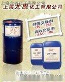 玻璃油墨單組份交聯劑