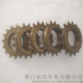 批发可定制18t 厂家直销**自行车**飞轮16t单速车通用飞轮