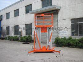 铝合金升降机,深圳铝合金升降机