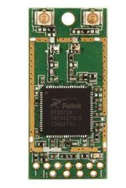 无人机高清视频图像无线传输wifi模块 双频2.4G/5.8G 300M模组