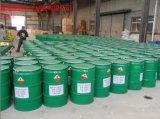 戊基黄原酸钾(PAX)90% CAS: 2720-73-2