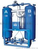 節能型幹燥機,專用吸附劑,活性氧化鋁