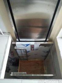 供應北京新型家用升降機家用液壓式升降機價格廠家—偉晨機械