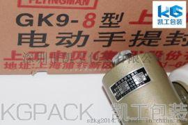 飞人手提式缝包机 GK9-8型220V电压130瓦功率 带压力调节精品缝包机特征