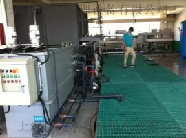 YS金属表面硅烷化废水处理
