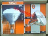 模擬太陽光燈泡歐司朗300W