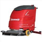 電動洗地車,克力威洗地機XD213