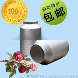 供应头孢噻肟钠64485-93-4 厂家 头孢噻肟钠