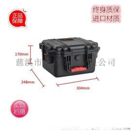 安保得PP-2 密封防潮安全箱防护箱电子防潮箱摄影器材保护安全箱
