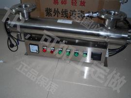 农村饮用水处理设备 紫外线消毒器