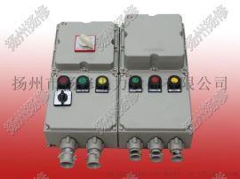 供应扬州扬修电动执行机构一控一隔爆型挂壁式控制箱