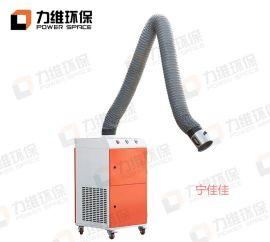 专业加工定制、焊烟净化器、移动式焊烟除尘设备