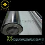 耐超高温反射层 蒸汽管道保温专用 耐温350℃ 铝箔玻纤布220g