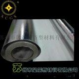 耐超高溫反射層 蒸汽管道保溫專用 耐溫350℃ 鋁箔玻纖布220g