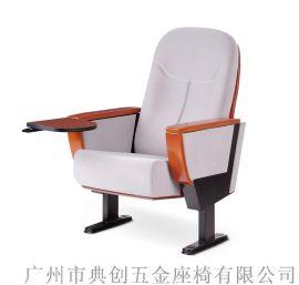 典创礼堂椅阶梯排椅剧院椅会议椅音乐厅椅实木款 DC-5013