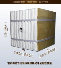 上海硅酸铝纤维模块价格