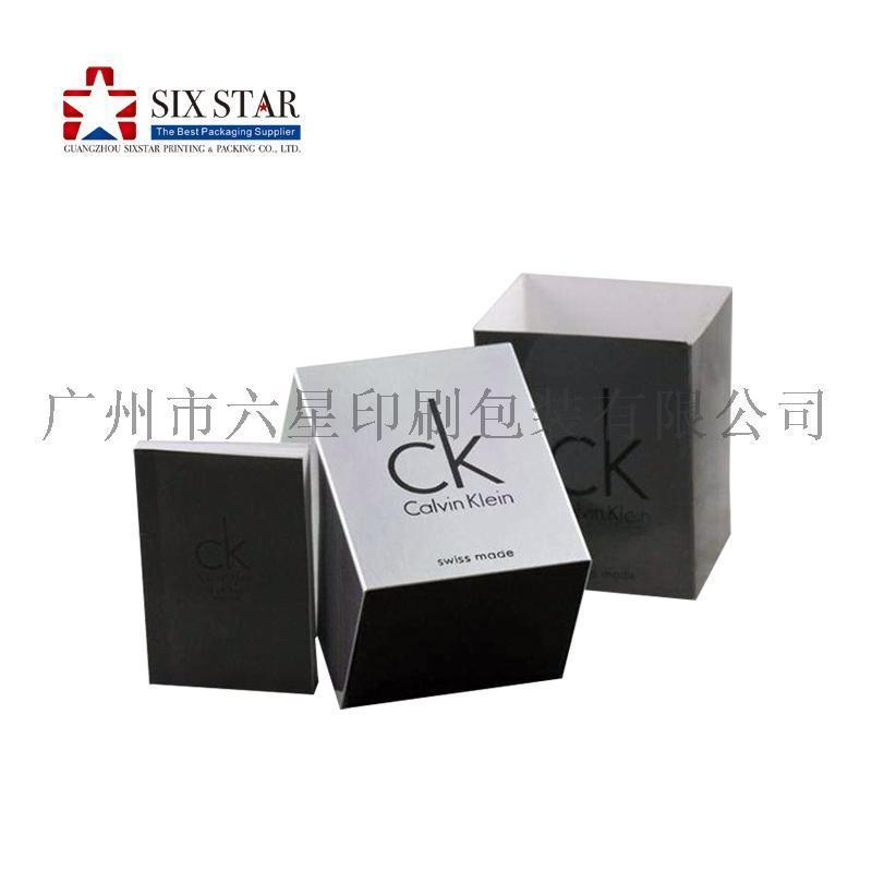 定制精美天地盖手表盒手表包装盒纸盒