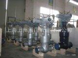 电站专用电动闸阀 Z941  上海专业生产供应厂家