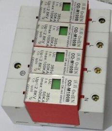 电源防雷器 一级三相电源防雷器100KA总机房安装电源防雷模块