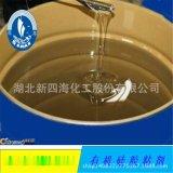 上海灌封膠用膠水|環氧樹脂用膠水