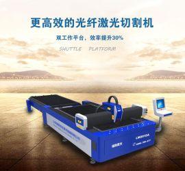 鸣激光|大型激光切割设备 双平台切割机交换省时人工上料