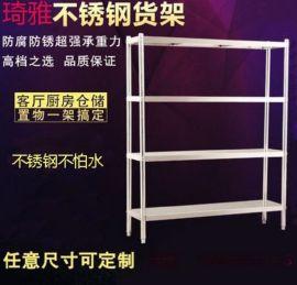不锈钢厨房货架置物架家用厨房收纳架储物架杂物架整理架阳台架子