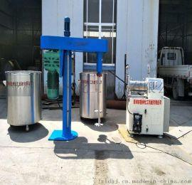 双轴搅拌分散机/喷绘专用搅拌机