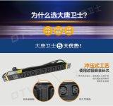 大唐卫士PDU电源分配器DT7172-1专业机柜插座制造生产厂家