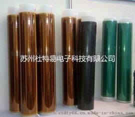 Kapton胶带 茶色薄膜是什么胶带  特价金色胶带