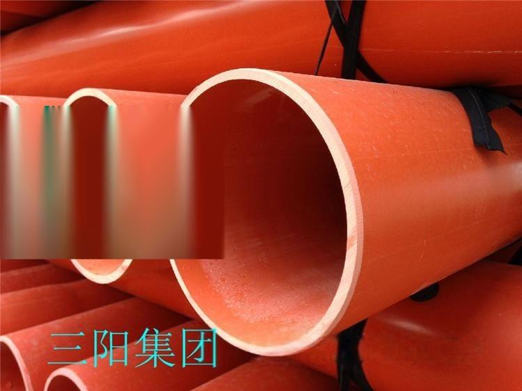 現貨批發cpvc電力管 pvc-c電纜保護管 cpvc高壓電力管 MPP電力管