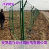 涂塑铁丝网批发 公路护栏网厂家 绿色护栏网