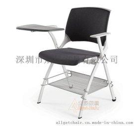 培训椅 折叠会议培训椅 写字板培训椅厂家直销