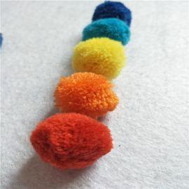 厂家直销  开司米毛球 钥匙挂件毛线球 diy配件毛绒球