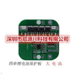 26650三串 四串 12V 16.8V  电池组保护板
