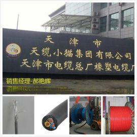 YC通用橡套软电缆厂家