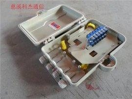 塑料光纤分纤箱哪家好SMC12芯光纤分纤箱光纤分线箱