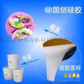 厂家直销食品级液体模具硅胶,糖艺,皂艺,蛋糕硅胶模具材料