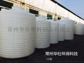 江苏工业1000L塑料水塔  1吨水塔